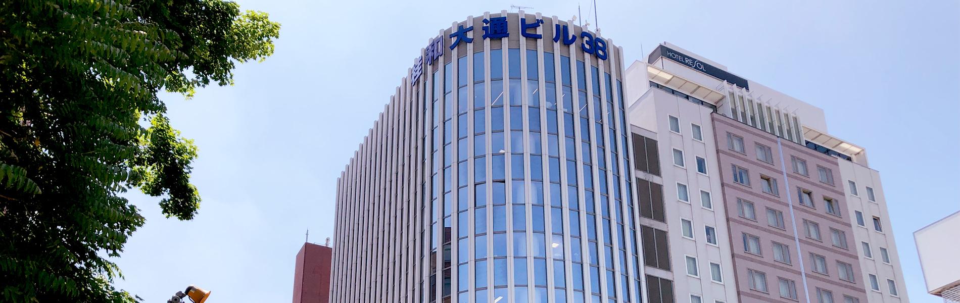 弁護士法人名南総合法律事務所 札幌事務所